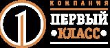Компания «Первый Класс» Краткосрочное  бизнес — обучение для Владельцев и ТОП Менеджеров — 1klass-rf.ru